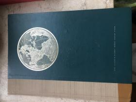 世界地图集 8开 1961年 179页