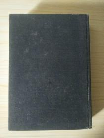 肉类科学辞典(法德西汉文对照)精装
