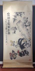 著名大写意花鸟画大师- 陈大羽 -《雄鸡图》