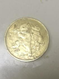 2009年生肖牛纪念币