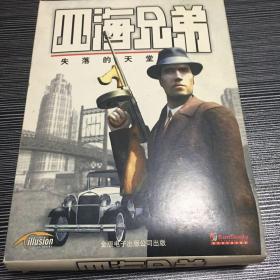 游戏光盘 四海兄弟 3cd+手册