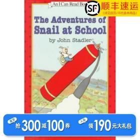 The Adventures of Snail at School (I Can Read, Level 2)蜗牛的学校历险