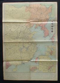 1937年七七事变抗战老地图!《支那战局图》(明注:日军占领地-日本旗、日军轰炸地-炸弹!附:占领及轰炸城市的具体日期表!上海、南京、广州市街图!)好品相!珍稀 民国老地图!