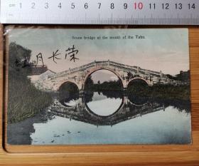 【收藏级】正宗古董老明信片  晚清时期   太湖石桥
