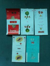 早期烟标,湖南凤凰烟厂《边城,丞相花,楚源,远东,荆沙》5张合售