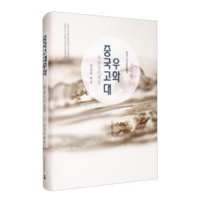 全新正版   中国古代寓言