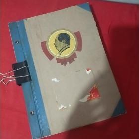 毛主席彩色剪报照片珍藏档案  【整本,共66张照片】有封面,活页