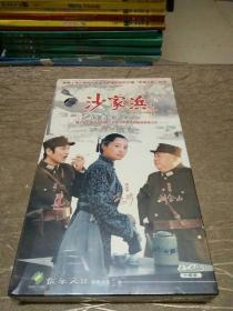 三十集电视连续剧【沙家浜】DVD 10碟装【未开封】