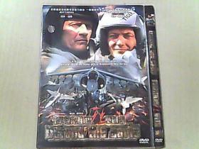 捍卫雄鹰IL2 战机 DVD