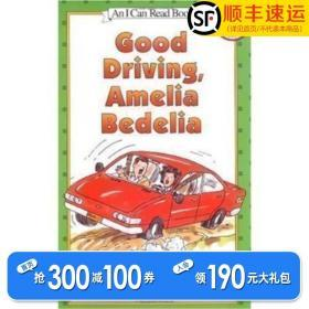 Good Driving, Amelia Bedelia (I Can Read, Level 2)[不错的司机,阿米莉亚·贝迪利亚]