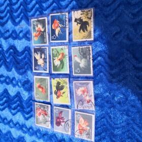 1960年特38金鱼(1套12枚)盖销邮票1960年特38金鱼(1套12枚)盖销邮票(甲箱1)