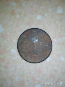 铜元(2)