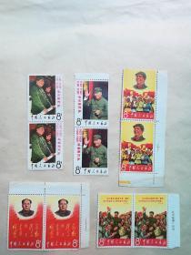 大文革邮票2连5版10张+27张共37张---保真