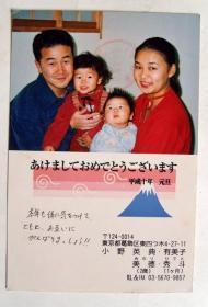 日本明信 片