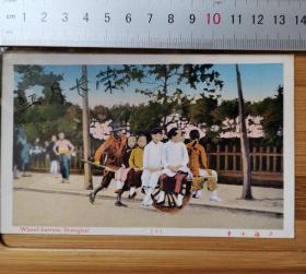 【古董级】正宗收藏级别 老明信片  上海小车   上海周聚康西书社印行