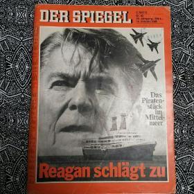 《DER.SPIEGEL》(1985年10月14日)