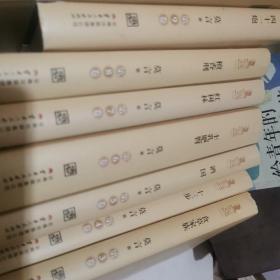 莫言文集:全20卷 诺贝尔奖纪念收藏版 精装【缺第1.2,15卷】共17册合售