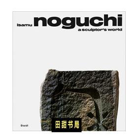 Isamu Noguchi 野口勇:雕塑世界