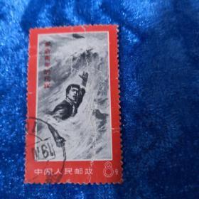 文19 革命青年的榜样邮票(甲箱1)