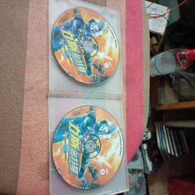 正版VCD!日本科幻片,奥特曼系列,力斯奥特曼,5和6!