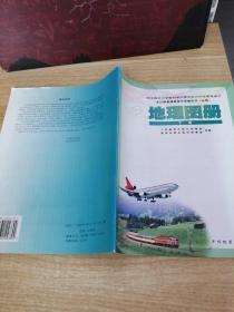 《全日制普通高级中学教科书(必修)地理图册 下册》D6