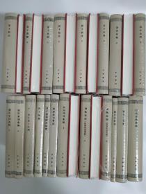 新编诸子集成(精装版)全套16种27册合售(全套定价1808元)典藏版