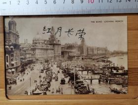 【收藏级】正宗古董老明信片    晚清时期上海  珍贵稀有值得收藏!