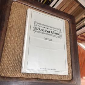 苏富比 伦敦 1979年6月4-5日 古代玻璃专场拍卖图录 Catalogue of the Constable-Maxwell Collection of Ancient Glass.