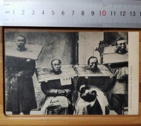 【古董级】晚清 清末  香港 戴枷锁的犯人老明信片   珍贵稀有值得收藏!