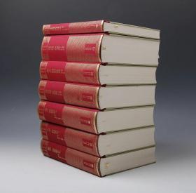 【毛边·网格本】第六批6种:1、大卫·科波菲尔;2、荷马史诗·伊利亚特;3、荷马史诗·奥德赛;4、布宁中短篇小说选;5、海浪·达洛维太太;6、多情客游记。