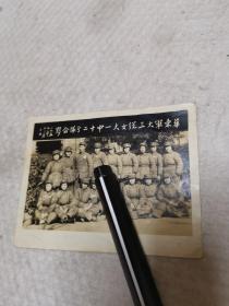 黑白老照片,华东军大三总女大一中十二分队合影