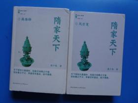 嘉德中国油画拍卖回顾(1.2)【二本合卖】