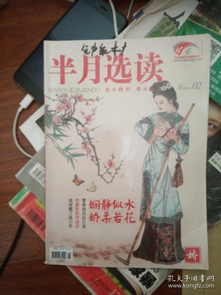 ������璇�2013骞�2