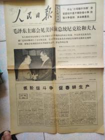 1976骞�9��19�ョ�����ユ�ユ��涓诲腑��涓�4k8��
