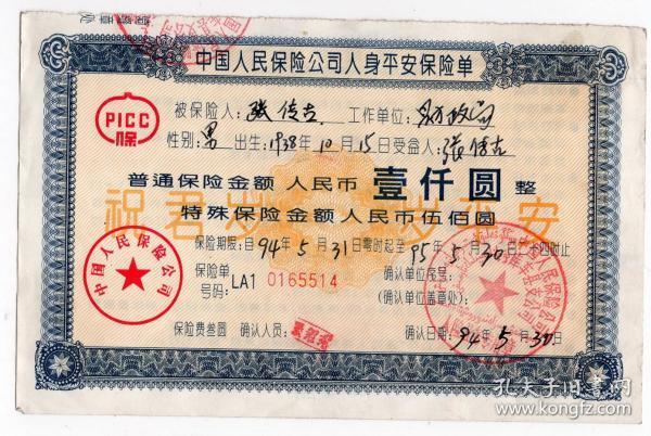 淇��╁����绫�-----1994骞存�扮��搴�杞��夸腑�戒汉姘�淇��╁����
