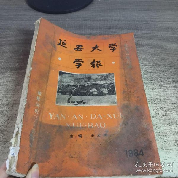 寤跺��澶у��瀛���1984���″�茶����硅���