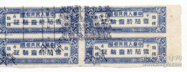 ��涓�棰�---�颁腑�界��剁エ璇�-----1951骞�11��涓�����