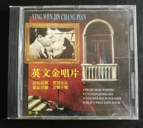 CD���辨�����层��