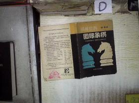 妫���涓���  �介��璞℃� 89绗�9��