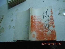 璇���1976��11��