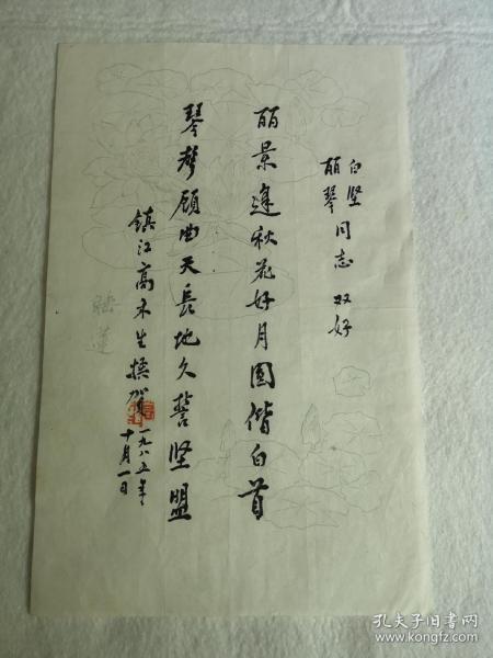 ���ㄥ�轰�������姹���杈�璇�璇���瀹� 楂�绂剧��锛�1912-1994锛�涔�娉�涓�骞�