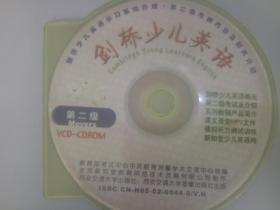 VCD����妗ュ��胯�辫��-绗�浜�绾э�璇锋�ㄧ��濂戒���锛�������涓���涓���锛�