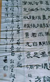 中央电视台杏花村酒杯书法展览著名篆刻家、书法家周建国190x88cm
