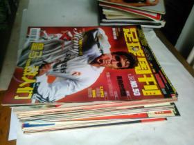 足球周刊2003年总54、55、56、66、68、69、70、71(书侧有破损)、76、77、78、79、85、86、90、91期 18册合售