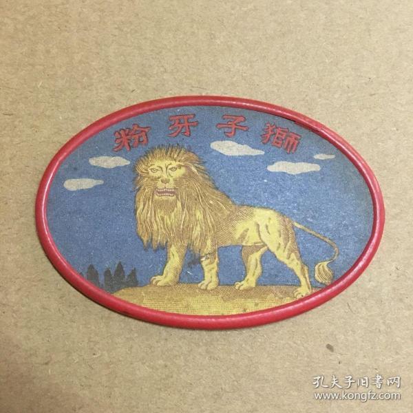 民國獅子牙粉鏡片