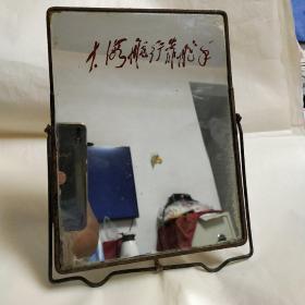 天津市制鏡廠