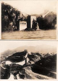 萬里長城 老照片 5張 11.5cm×7.8cm 付函套