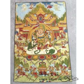 西藏佛像 尼泊尔唐卡画像 织锦画 丝绸刺绣 财宝天王 黄财神唐卡
