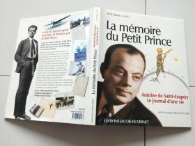 La mémoire du petit prince[12开精装外文画册]