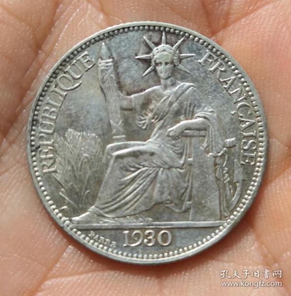 1930年法國20分銀幣一枚(保真)